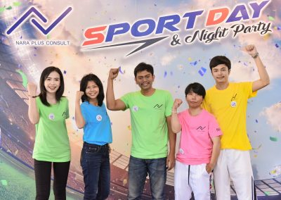 HL Sportday_๑๘๑๒๒๔_0243
