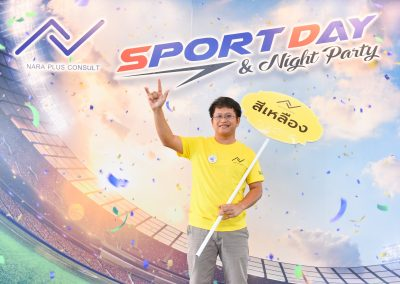 HL Sportday_๑๘๑๒๒๔_0331