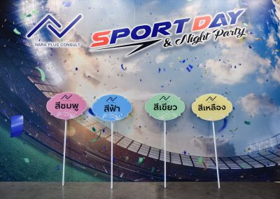 HL Sportday_๑๘๑๒๒๔_0368